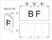 Double Gate Fold F4-A1