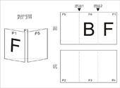 Gate Fold F5-A1