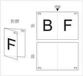 Half Fold F1-A2