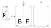 Cross Fold F2-A2