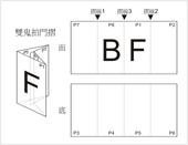 Double Gate Fold F4-A2