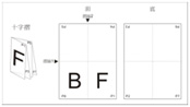 Cross Fold F2-A3