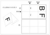 Letter Fold + Half Fold F13-A3
