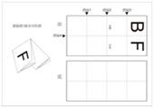 Roll Fold 3 + Half Fold F17-A3