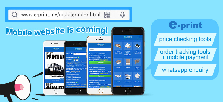Mobile website is coming!