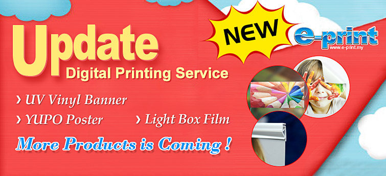 Update Digital Printing Service
