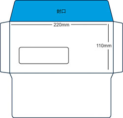 Envelope template e print solutions sdn bhd for Window envelope design